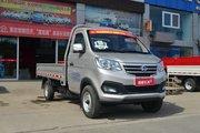长安跨越王 X3 1.5L 汽油 112马力 3.2米单排栏板小卡(单后轮)(国六)(SC1031YGD62)