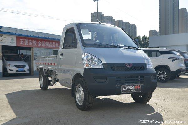 回馈客户达州五菱荣光载货车仅售4.20万