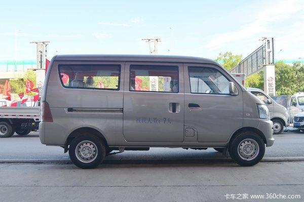 长安跨越 V3 舒适版 91马力 1.2L汽油 5座面包车(国六)