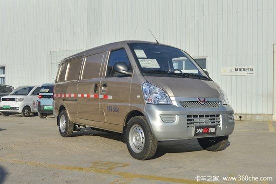 五菱 荣光EV 2.4T 2座 4.49米纯电动封闭货车
