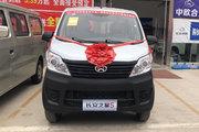 长安之星5 2020款 标准型 103马力 2/5座 1.4L封闭货车(国六)