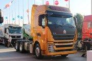 中国重汽 HOWO TH7重卡 460马力 6X4牵引车(ZZ4257W324HE1B)