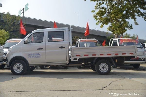 跨越王X3载货车限时促销中 优惠0.2万