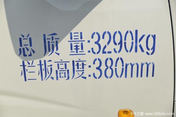 优惠0.3万榆林跨越者D5载货车促销中