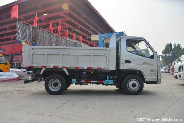 唐骏欧铃 小宝马 68马力 4X2 3.41米自卸车(ZB3043BDC3V)