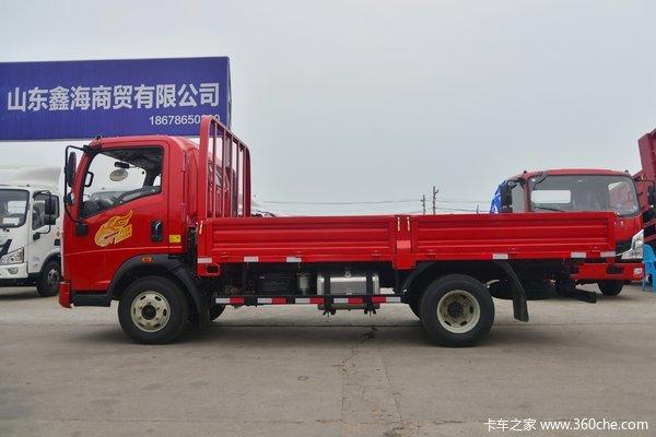 优惠2.39万湖州重汽豪曼H3载货车促销中