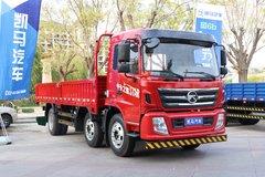 凯马 方鼎 中卡之星 163马力 6.21米排半栏板载货车(国六) 卡车图片