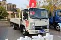 凯马 凯捷HM1 经典版 115马力 4X2 4米自卸车(国六)(KMC3041HQ286DP6)图片