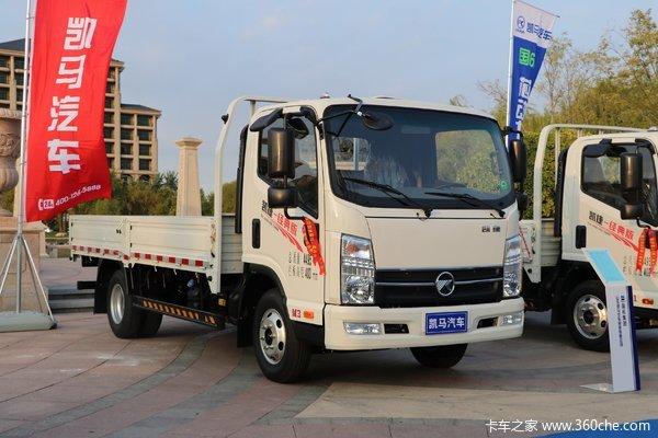 凯捷M3载货车日照市火热促销中 让利最高达0.62万