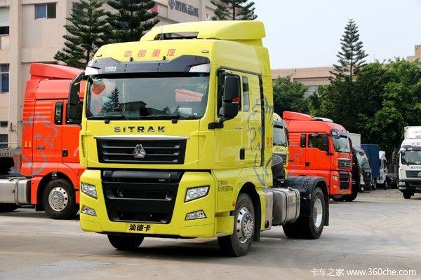 中国重汽 汕德卡SITRAK G7重卡 480马力 4X2牵引车