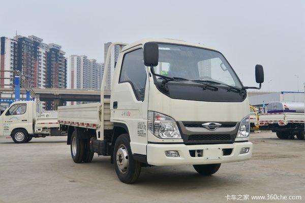 优惠0.5万 安庆市小卡之星载货车火热促销中