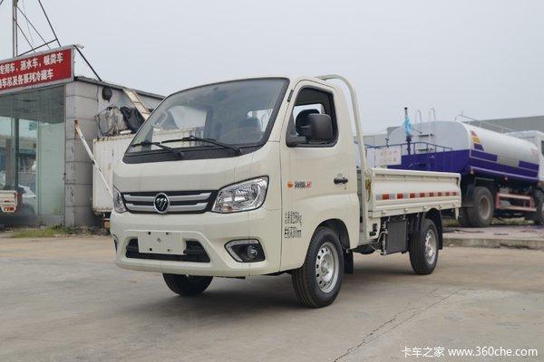 优惠0.4万包头宏峰祥菱M1载货车促销中
