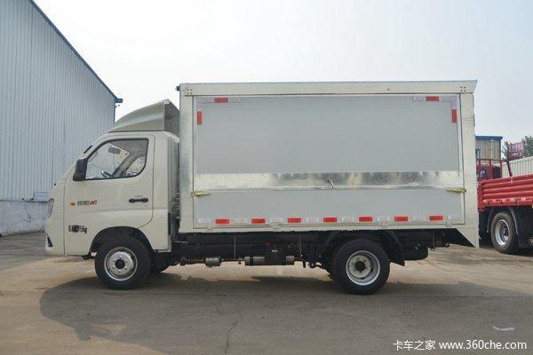 优惠0.4万包头市祥菱M1载货车促销中