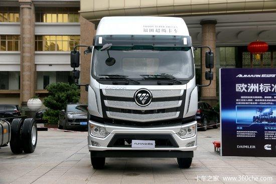 福田 欧航R系(欧马可S5) 220马力 6.8米栏板载货车(国六)(速比4.1)(BJ1186VKPFK-1M)