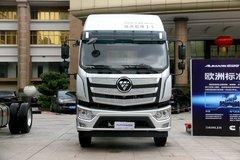 福田 欧航R系(欧马可S5) 220马力 6.8米栏板载货车(国六)(速比4.1)(BJ1186VKPFK-1M) 卡车图片