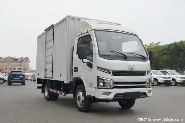 北京优惠0.5万福运S系载货车促销中