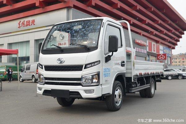 跃进 福运S80 1.9L 95马力 柴油 3.65米单排栏板微卡
