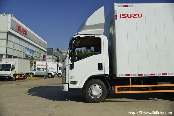 江西五十铃优惠0.7万3.68米载货车促销