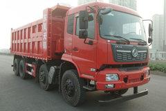 东风商用车 天锦VR重卡 320马力 8X4 6米自卸车(国六)(DFH3310BX3C) 卡车图片