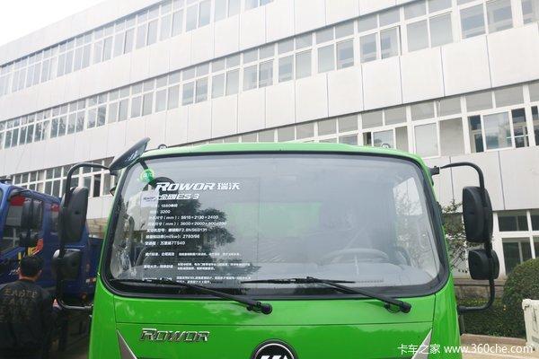 优惠0.2万 北京市瑞沃ES3自卸车火热促销中