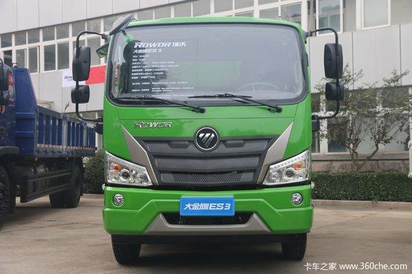 购瑞沃ES3自卸车 享高达0.2万优惠
