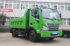 福田 瑞沃ES3 131马力 4X2 3.4米自卸车(国六)(BJ3044D9JDA-01)