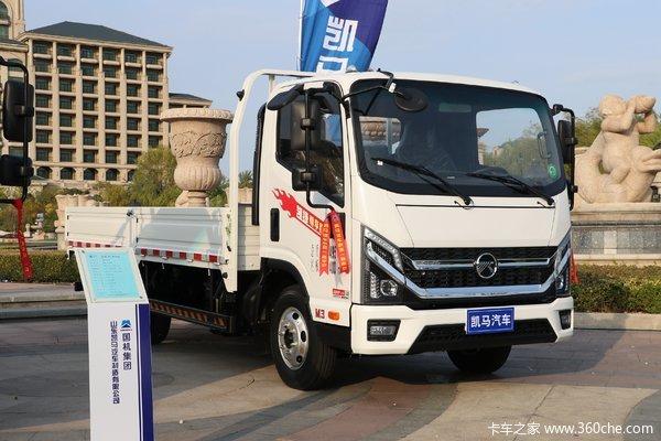 北京降价促销凯捷M3载货车仅售8.50万