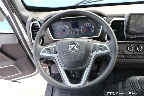 优惠0.3万苏州凯马凯捷M3载货车促销中
