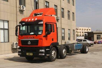 中国重汽 汕德卡SITRAK G5重卡 310马力 6X2 6.8米栏板载货车