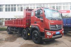 福田瑞沃 大金刚ES7 270马力 6X2 7.4米自卸车(国六)(BJ3254DMPFH-71) 卡车图片