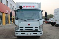 庆铃 铃咖 150马力 3.79米排半厢式轻卡(QL5049XXYNBHA)