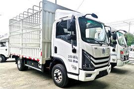 吉利远程 G7E 4.5T 4.1米单排仓栅式纯电动轻卡81.14kWh