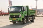 中国重汽成都商用车 腾狮 地库王 110马力 4X2 3.45米自卸车(CDW3090H1A5)图片