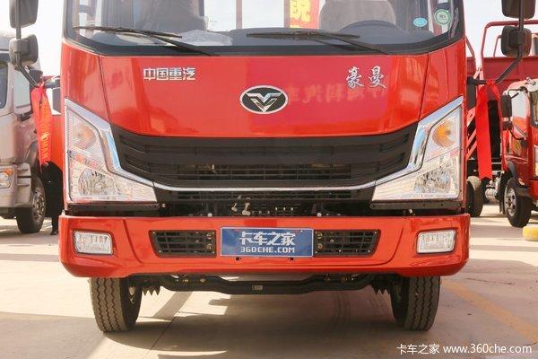 降价促销豪曼H3载货车仅售16.40万