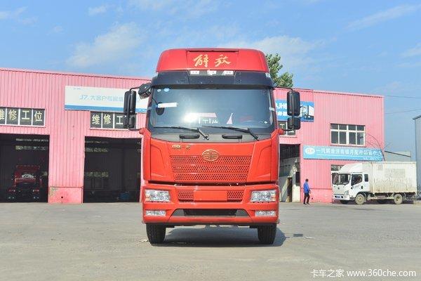 2020款J6L6.8米 载货车促销