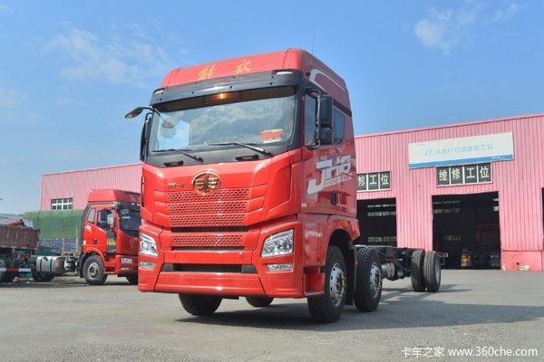 青岛解放 JH6重卡 领航版 290马力 6X2 9.5米仓栅式载货车