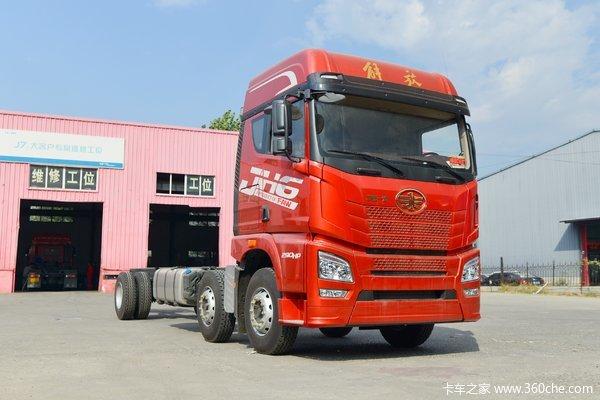 优惠0.5万解放JH6载货车8.6米促销中