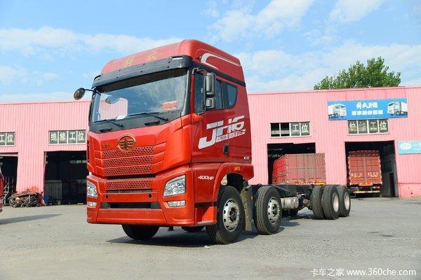 青岛解放 JH6重卡 领航版 400马力 8X4 9.5米仓栅式载货车