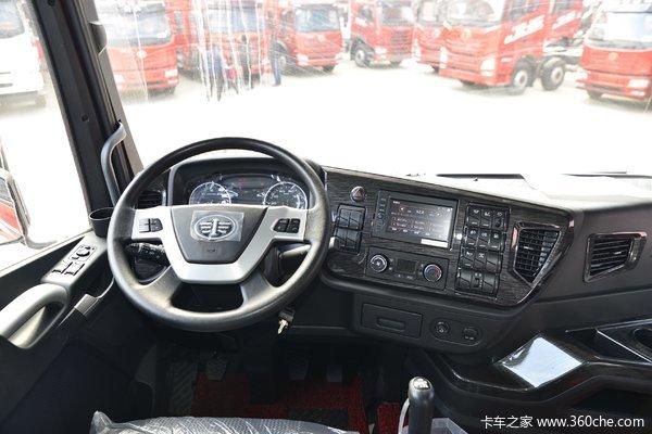 解放JH6载货车杭州市火热促销中 让利高达2.88万
