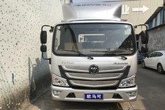 福田 欧马可S1系 150马力 4.17米单排仓栅式轻卡(BJ5048CCY-FM3) 卡车图片
