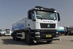 中国重汽 汕德卡SITRAK G5H 310马力 6X4 洒水车(绿叶牌)(JYJ5256GSSF)