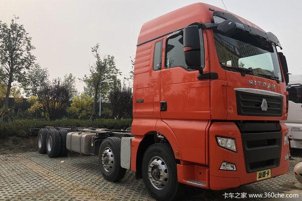 优惠2.6万SITRAKG7载货车促销中