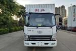解放 虎VH 大王驾到 190马力 6.2米排半厢式轻卡(国六)(CA5180XXYP40K62L3E6A85)图片