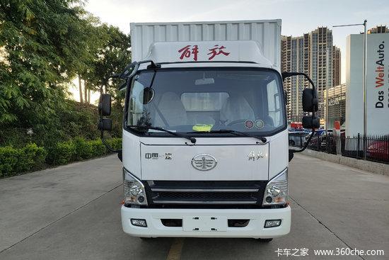 解放 虎VH 大王驾到 190马力 6.2米排半厢式轻卡(国六)(CA5180XXYP40K62L3E6A85)