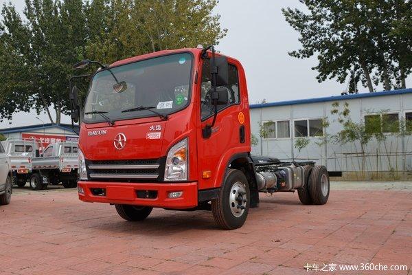 仅售10.15万新奥普力载货车优惠促销