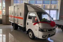 东风途逸 T5 122马力 4X2 3.68米易燃气体厢式运输车(EQ5035XRQ16QCACWXP)