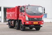 现代商用车 致道700M 220马力 6X2 4.7米自卸车(CHM3240QPA48V)