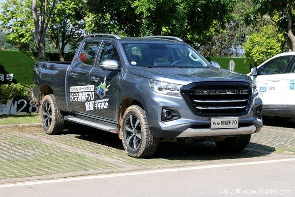 优惠0.3万 北京市凯程F70皮卡火热促销中