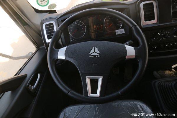 优惠0.5万苏州重汽豪曼H3自卸车促销中