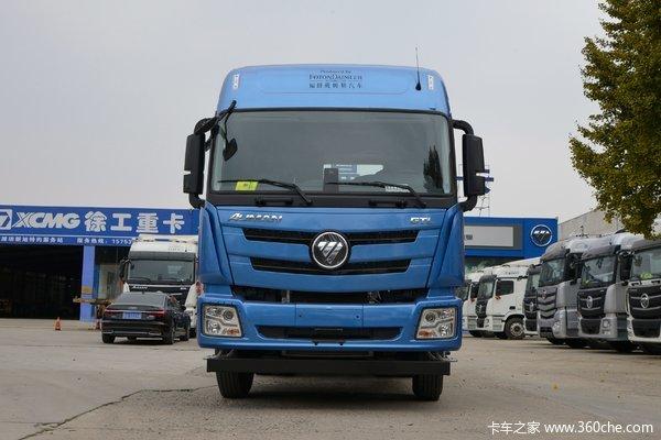 优惠1.3万榆林LNG欧曼GTL牵引车促销中